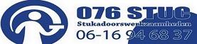 Voetbal in Breda sponsor